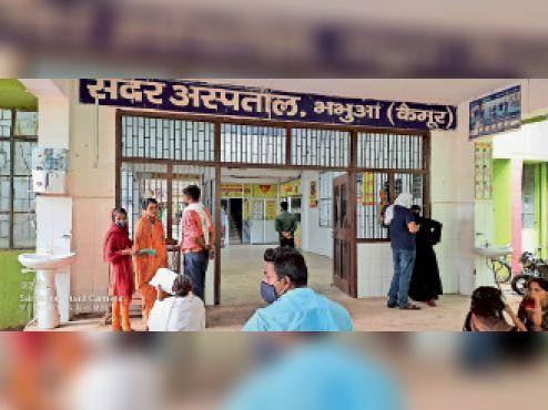 सदर अस्पताल भभुआ। - Dainik Bhaskar