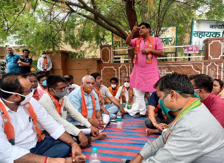 बोले साहब, भूमि अवाप्ति में हो रहा गड़बड़झाला, जांच करवा दोषियों के खिलाफ कार्रवाई करें|पाली,Pali - Dainik Bhaskar