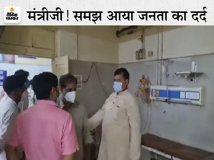 बोले- मंत्री हूं तब डॉक्टर 10 मिनट तक नहीं आया, सोचो आम आदमी का क्या हाल होता होगा|ग्वालियर,Gwalior - Dainik Bhaskar
