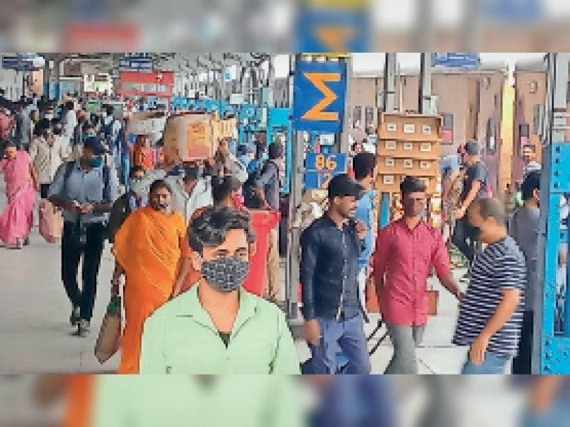 लॉकडाउन में छूट व फैक्ट्रियां खुलते ही ट्रेनों में सीट के लिए मारामारी शुरू,दिल्ली और मुंबई जानेवाली ट्रेनों में सर्वाधिक लंबी वेटिंग|मुजफ्फरपुर,Muzaffarpur - Dainik Bhaskar