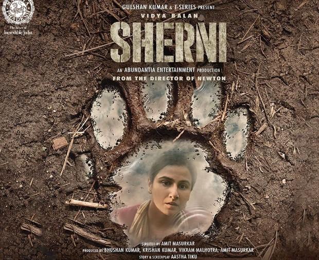 कान्हा नेशनल पार्क, रायसेन और बालाघाट में बनी विद्या बालन की फिल्म शेरनी का वर्ल्ड प्रीमियर आज|मध्य प्रदेश,Madhya Pradesh - Dainik Bhaskar