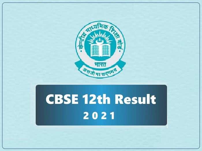 रिजल्ट में स्कूल मनमानी नहीं कर पाएंगे, CBSE कमेटी में सदस्य शामिल कर सकता है|देश,National - Dainik Bhaskar