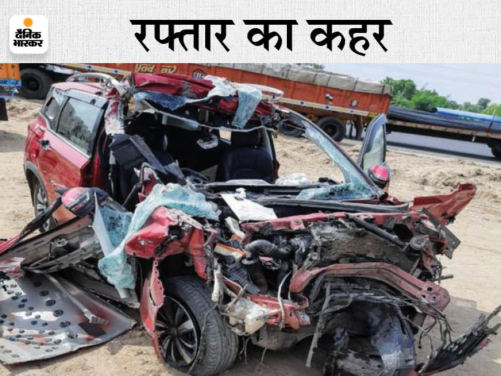 अजमेर हाईवे पर ट्रेलर से टकराई तेज रफ्तार लक्जरी कार, भाजपा कार्यकर्ता सहित तीन दोस्तों की मौत, चौथा गंभीर घायल|जयपुर,Jaipur - Dainik Bhaskar