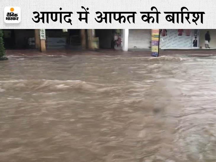 शहर के निचले इलाकों के घरों में पानी भरने से लोगों को काफी नुकसान हुआ है। - Dainik Bhaskar