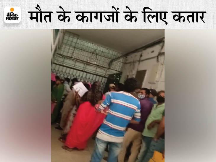 मौत के दस्तावेजों की छानबीन के बाद दो से 21 दिनों बाद रिकॉर्ड पर लिया जा रहा, स्वास्थ्य विभाग ने कहा- लंबी है प्रक्रिया इंदौर,Indore - Dainik Bhaskar