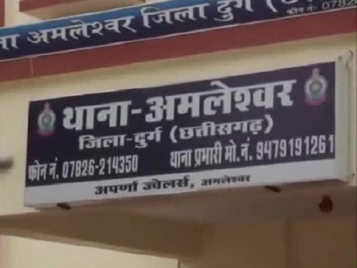 फेक आईडी बनाने का मास्टर माइंड भेजा गया बाल संप्रेक्षण गृह। - Dainik Bhaskar