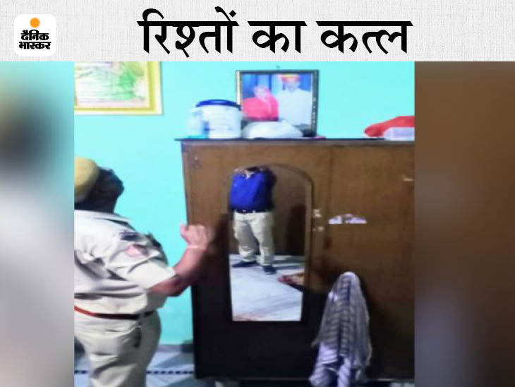 पति को शक था कि पत्नी का अन्ययुवक से अफेयर,चाकू सेकिया लहूलुहान, फिर मरा समझकर कर ली खुदकुशी, महिला की हालत स्थिर|जयपुर,Jaipur - Dainik Bhaskar