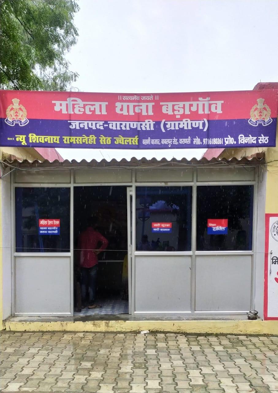 वाराणसी में ग्रामीण क्षेत्र की महिलाओं के लिए बड़ागांव में बनाया गया महिला थाना, गुलशिफा बनी पहली थानेदार|वाराणसी,Varanasi - Dainik Bhaskar