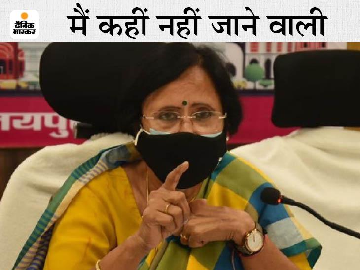 शील धाभाई ने कहा- 6 महीने बाद तो मैं इस लायक हो जाऊंगी कि आपको कह सकूं कि हम अब अपने बूते पुनर्वास कर लेंगे|जयपुर,Jaipur - Dainik Bhaskar