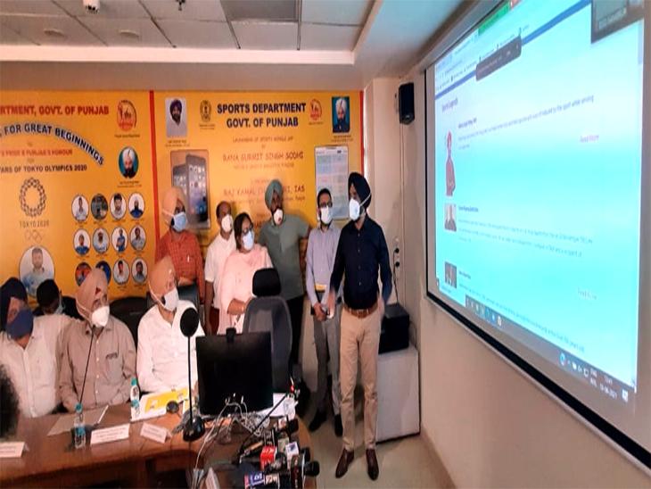 खेल मंत्री पंजाब ने मोबाइल एप लांच किया जिसमें खिलाड़ियों को हर वह जानकारी मिल सकेगी जिसे वे चाहते है। - Dainik Bhaskar