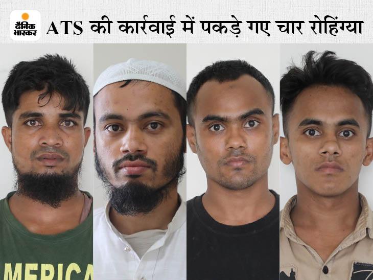 बांग्लादेश के रास्ते भारत में की थी घुसपैठ, 10 दिन में ATS ने 8 को पकड़ा; फर्जी तरीके से इन्हें यूपी का वोटर बनाने की थी साजिश|लखनऊ,Lucknow - Dainik Bhaskar