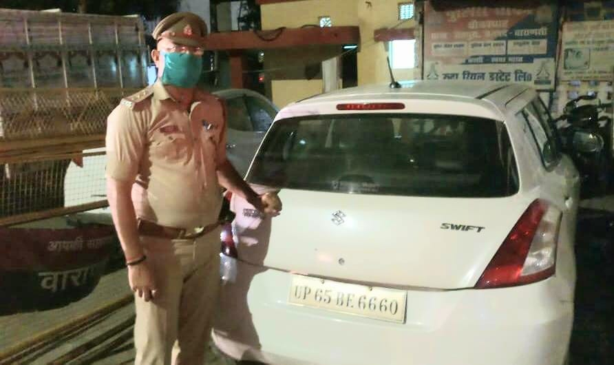 विवेक सिंह कट्टा की कार जब्त। - Dainik Bhaskar