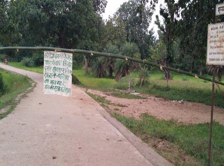 न खुद गांव से बाहर निकले और न ही किसी बाहरी को गांव के अंदर आने दिए। (फाइल फोटो)