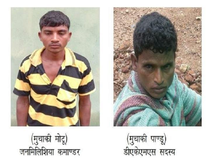 अरनपुर थाना क्षेत्र के बैनपल्ली से एक इनामी सहित कुल 2 माओवादियों को गिरफ्तार किया गया है। - Dainik Bhaskar