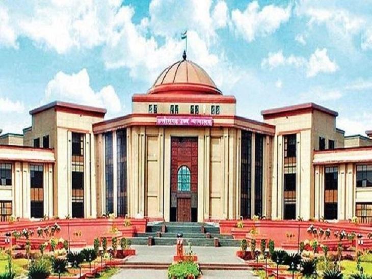 7सिविल जजोंका हुआ ट्रांसफर,36 प्रोबेशनरी सिविल जजोंको भी दी गई परमानेंट नियुक्ति,रजिस्ट्रार जनरल ने जारी किया आदेश|छत्तीसगढ़,Chhattisgarh - Dainik Bhaskar