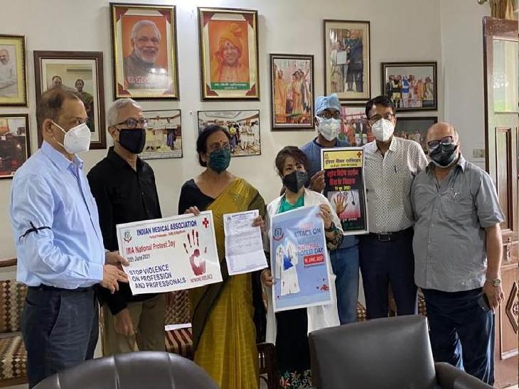इंडियन मेडिकल एसोसिएगराज के आह्वान पर प्रयागराज में सभी डॉक्टरों ने किया विरोध-प्रदर्शन। - Dainik Bhaskar