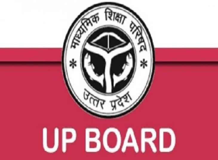 9वीं और 10वीं के प्री-बोर्ड के स्कोर के आधार पर अंक देकर रिजल्ट जारी किया जाएगा। - Dainik Bhaskar