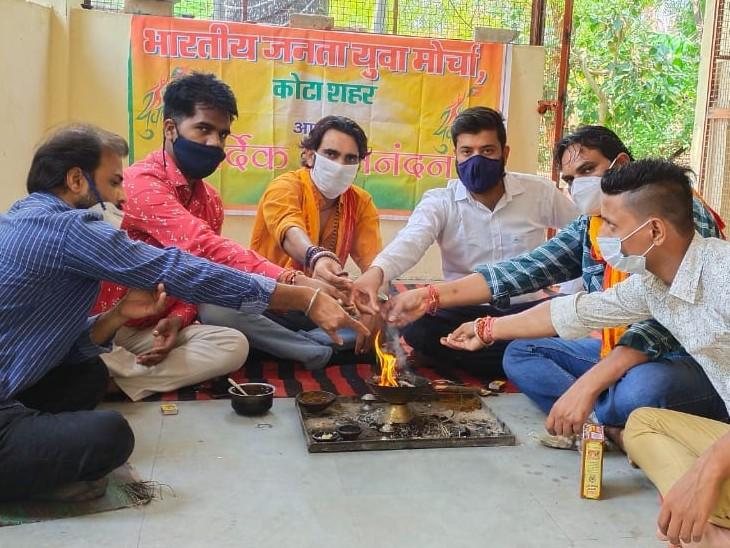 राम मंदिर निर्माण में बाधा पहुंचाने व लोगों को भ्रमित किए जाने की कोशिश के खिलाफ युवा मोर्चा कार्यकर्ताओं ने राम जप अनुष्ठान व सद्बुद्धि यज्ञ किया