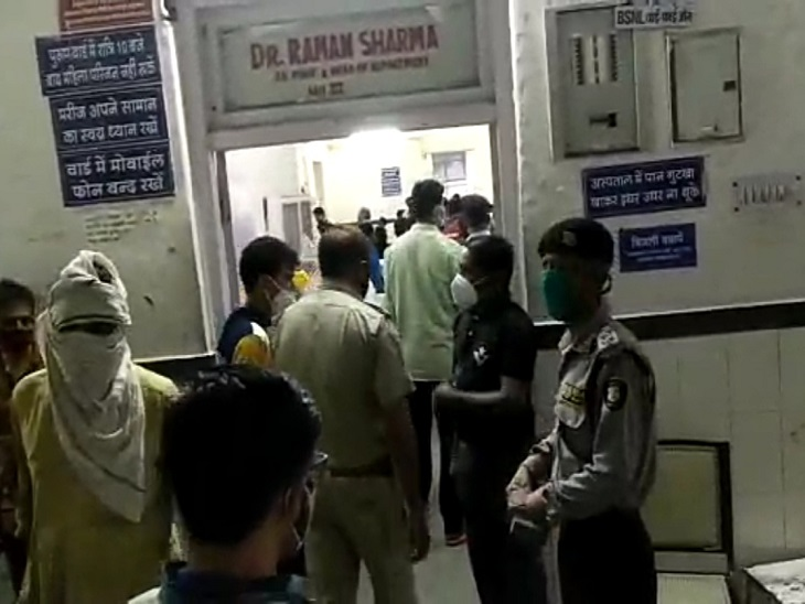 एक घंटे तक मरीज को बाहर ही पटक कर रखा; नर्स व कंपाउंडर एक-दूसरे पर ही टालते रहे, धक्का-मुुक्की कर परिजनों को बाहर निकाला, मोबाइल तोडे़|जयपुर,Jaipur - Dainik Bhaskar