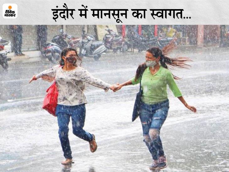 तय समय से 2 दिन पहले दी दस्तक, 20 जून के बाद जमकर बारिश की संभावना, 24 घंटे में प्रदेश को कवर करेगा|इंदौर,Indore - Dainik Bhaskar