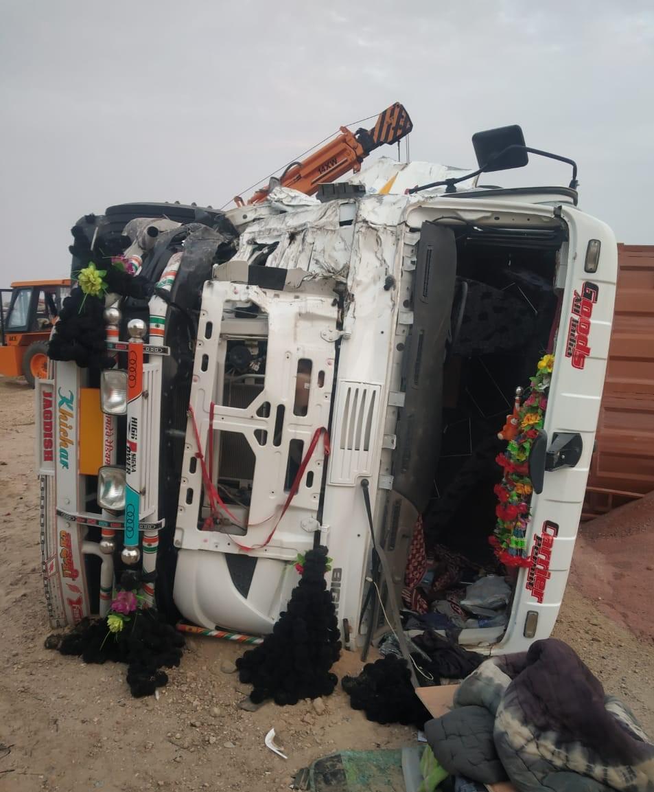 दुर्घटना में ट्रेलर भी क्षतिग्रस्त हो गया।
