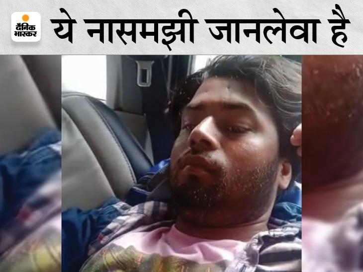 जयनगर रेलवे स्टेशन पर बोगी में चढ़ने के दौरान खुल गई ट्रेन; युवक का पैर प्लेटफॉर्म के बीच फंसा, बुरी तरह घायल|मधुबनी,Madhubani - Dainik Bhaskar