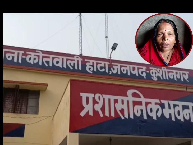 कुशीनगर में मेडिकल छात्र का अपहरण, मांगी 20 लाख की फिरौती। मां का रो रोकर बुरा हाल। इनसेट में मां निर्मला। - Dainik Bhaskar