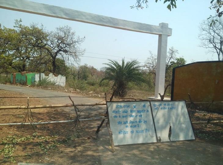 पहली और दूसरी लहर में ग्रामीणों ने खुद ही अपने गांव को किया था लॉक। (फाइल फोटो)