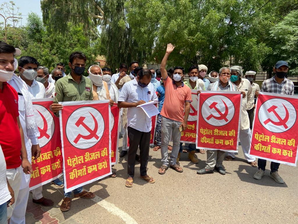 रायसिंहनगर में विरोध प्रदर्श� - Dainik Bhaskar