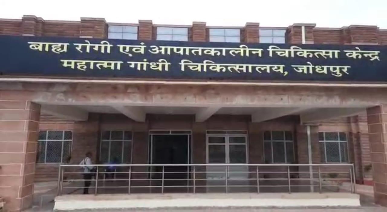 महात्मा गांधी हॉस्पिटल की नई बिल्डिंग। - Dainik Bhaskar