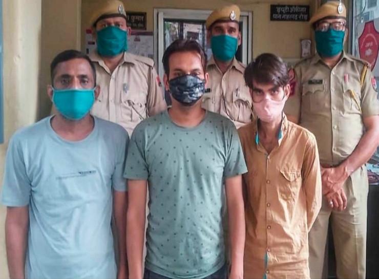 फर्जी चैक पर साइन कर उधार लिए पांच लाख रुपए हड़पे, बैंक में चैक लगा तब हुआ फर्जीवाड़े का खुलासा, अब तीन आरोपी गिरफ्तार|जयपुर,Jaipur - Dainik Bhaskar