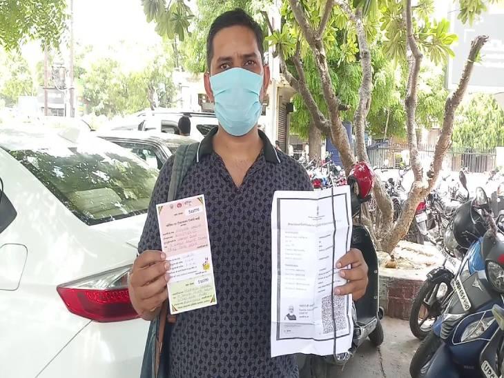 आगरा में स्वास्थ्य विभाग की लापरवाही आई सामने, युवक ने कोवैक्सिनलगवाई थी, कोवीशिल्ड लिखा हुआ कार्ड थमाया|आगरा,Agra - Dainik Bhaskar