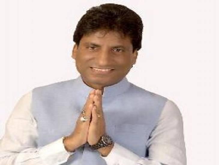 पाकिस्तानी नंबर से कॉल आई, राजू ने कहा- धमकियों से डरने वाले नहीं, जो राम का नहीं वो किसी काम का नहीं; कानपुर पुलिस ने दर्ज की रिपोर्ट|कानपुर,Kanpur - Dainik Bhaskar