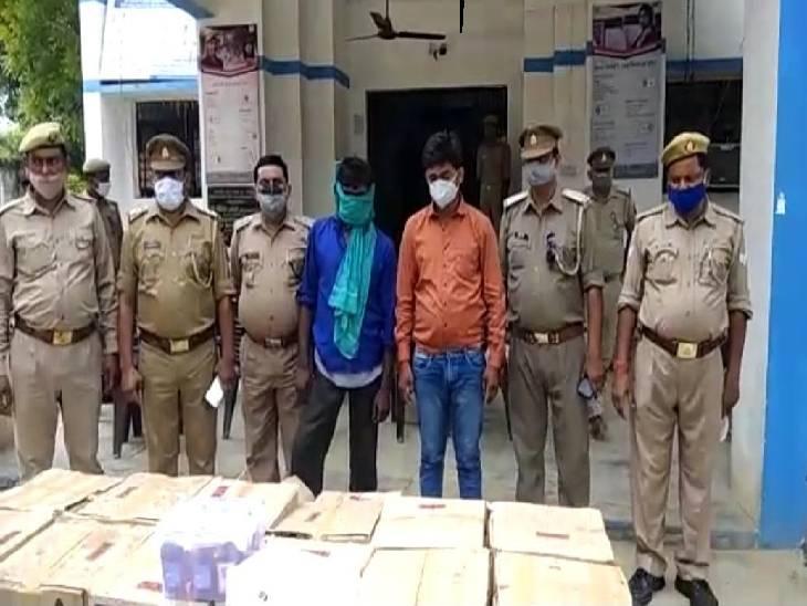 सीतापुर में नकली शराब बनाते दो शराब माफिया गिरफ्तार। - Dainik Bhaskar