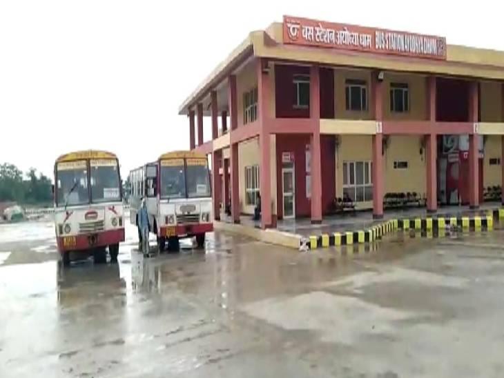 उत्तराखण्ड, राजस्थान, दिल्ली और बिहार से सीधे रामनगरी पहुंचने का मार्ग साफ, अयोध्या धाम बस स्टेशन शुरु|अयोध्या,Ayodhya - Dainik Bhaskar