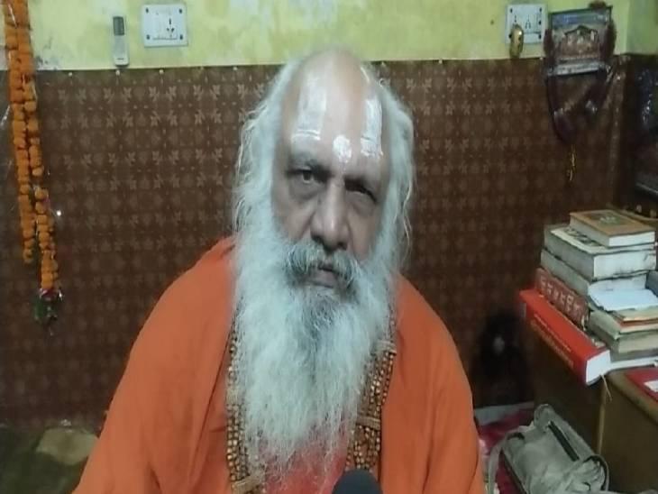 महंत धर्मदास ने कहा कि राम मंदिर ट्रस्ट के चंपत राय को तत्काल इस्तीफा देना चाहिए। - Dainik Bhaskar