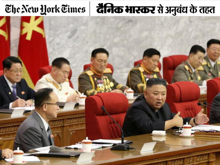 किम जोंग उन ने कहा- अमेरिका से बातचीत और टकराव दोनों के लिए तैयार; बाइडेन की टीम नई रणनीति बनाने में जुटी|विदेश,International - Dainik Bhaskar