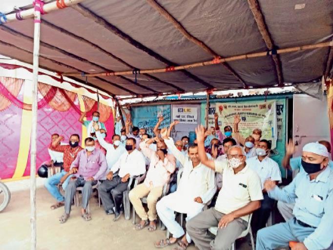 कार्य बहिष्कार कार्यक्रम में शामिल एलआईसी अभिकर्ता। - Dainik Bhaskar