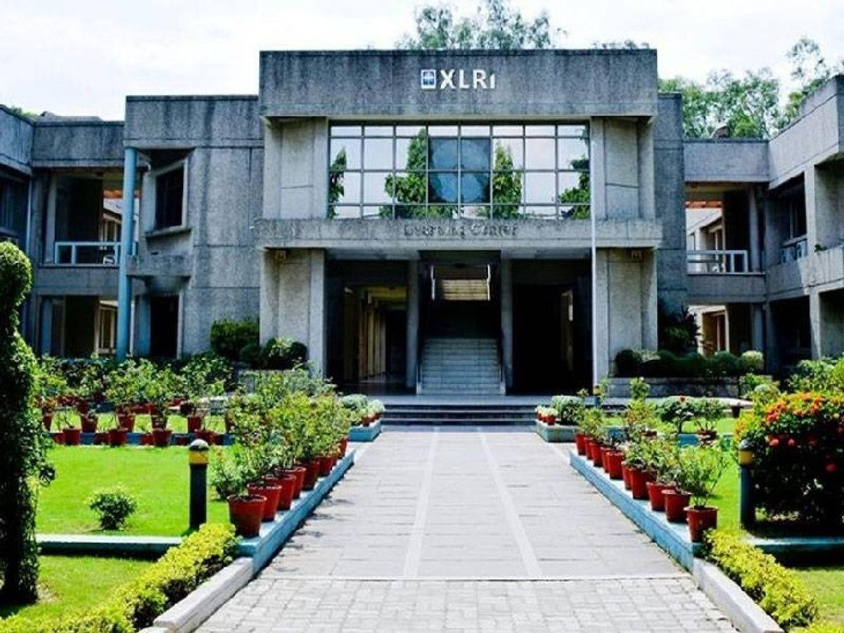 जेवियर स्कूल ऑफ मैनेजमेंट जमशेदपुर - Dainik Bhaskar