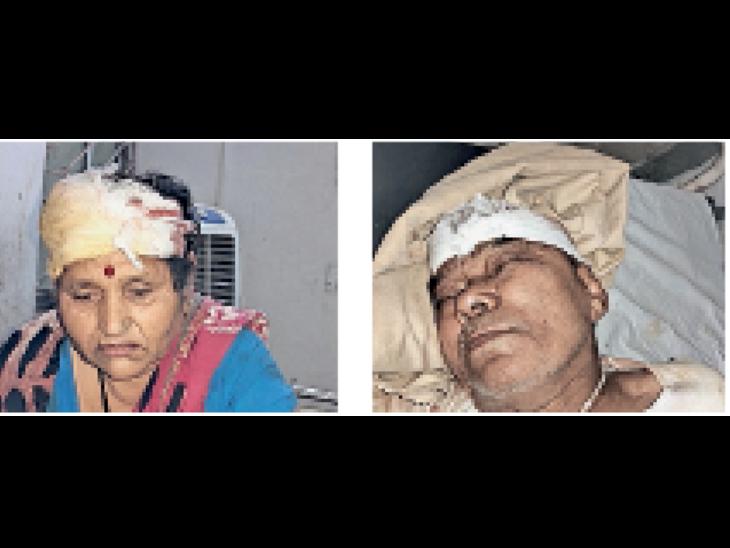 अस्पताल में इलाजरत दोनों घायल। - Dainik Bhaskar
