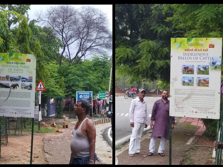 नालंदा में फिलेटलिक पार्क। - Dainik Bhaskar