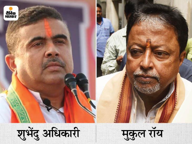 शुभेंदु अधिकारी ने विधानसभा अध्यक्ष को दी अर्जी, दलबदल विरोधी कानून के तहत सदस्यता खत्म करने की मांग की|देश,National - Dainik Bhaskar