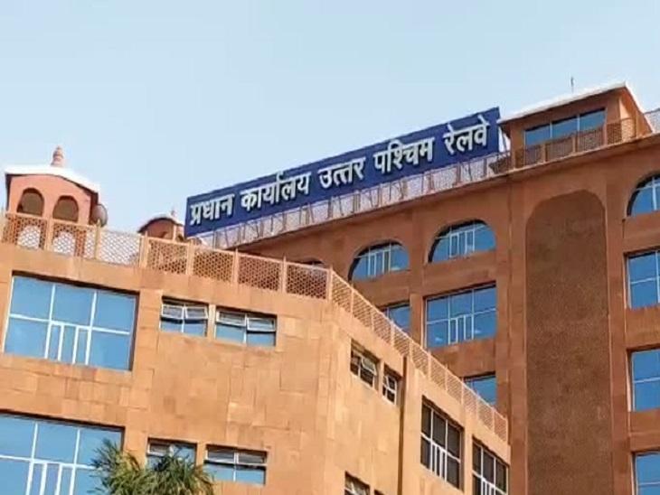 जीआर कुमावत होंगे आरएलडीए के नए चीफ प्रोजेक्ट मैनेजर|जयपुर,Jaipur - Dainik Bhaskar