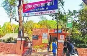 रातानाड़ा थाने में मामला दर्ज कर जांच शुरू की। - Dainik Bhaskar