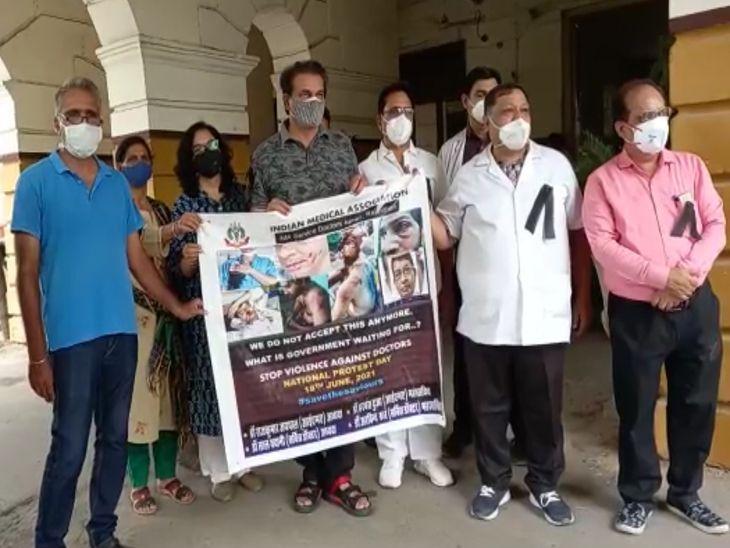 कलेक्ट्रेट पहुंचे डॉक्टर्स। - Dainik Bhaskar