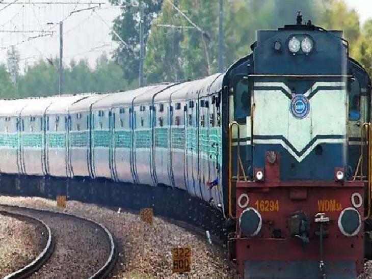 बाड़मेर और बीकानेर से गुवाहाटी के लिए वीकली स्पेशल ट्रेन का होगा संचालन|जोधपुर,Jodhpur - Dainik Bhaskar