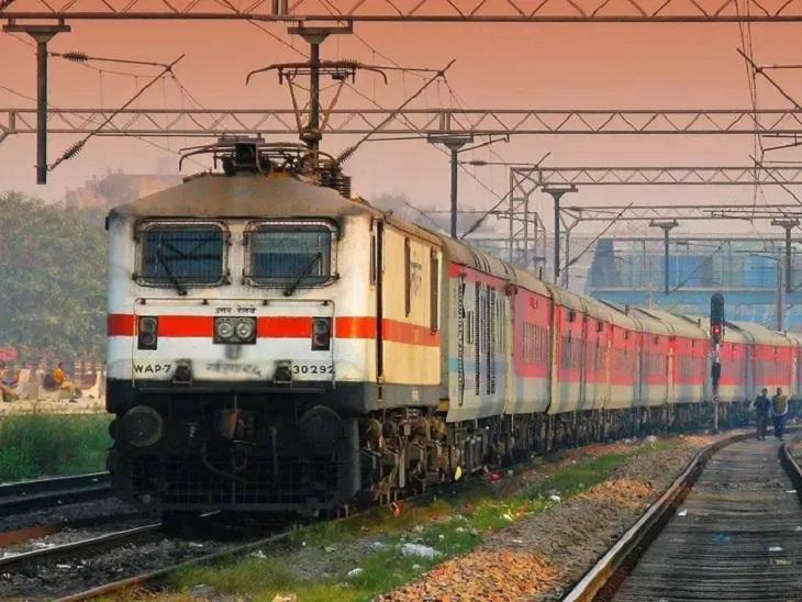 कोरोना के चलते बंद हुईं 14 ट्रेनों का फिर संचालन होगा, ज्यादातर यूपी-बिहार के बीच दौड़ेंगी; 21 जून से की गयी शेड्यूलिंग, पूरी लिस्ट जारी|लखनऊ,Lucknow - Dainik Bhaskar