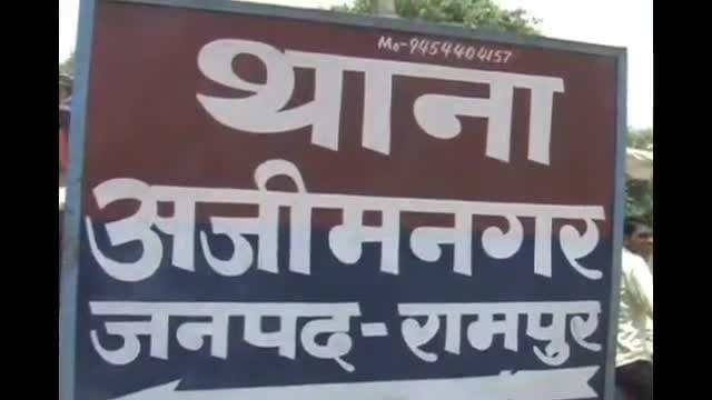 तकमील का आधार कार्ड लेकर युवती गुरुवार को रामपुर पहुंची। - Dainik Bhaskar