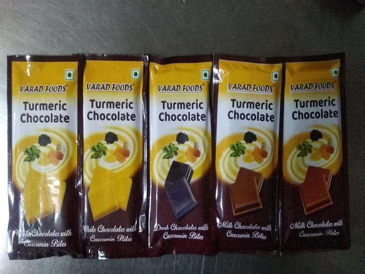 प्रमोद ने तीन तरह के हेल्दी चॉकलेट लॉन्च किए हैं। इसमें डार्क, व्हाइट और मिल्क फ्लेवर शामिल है।