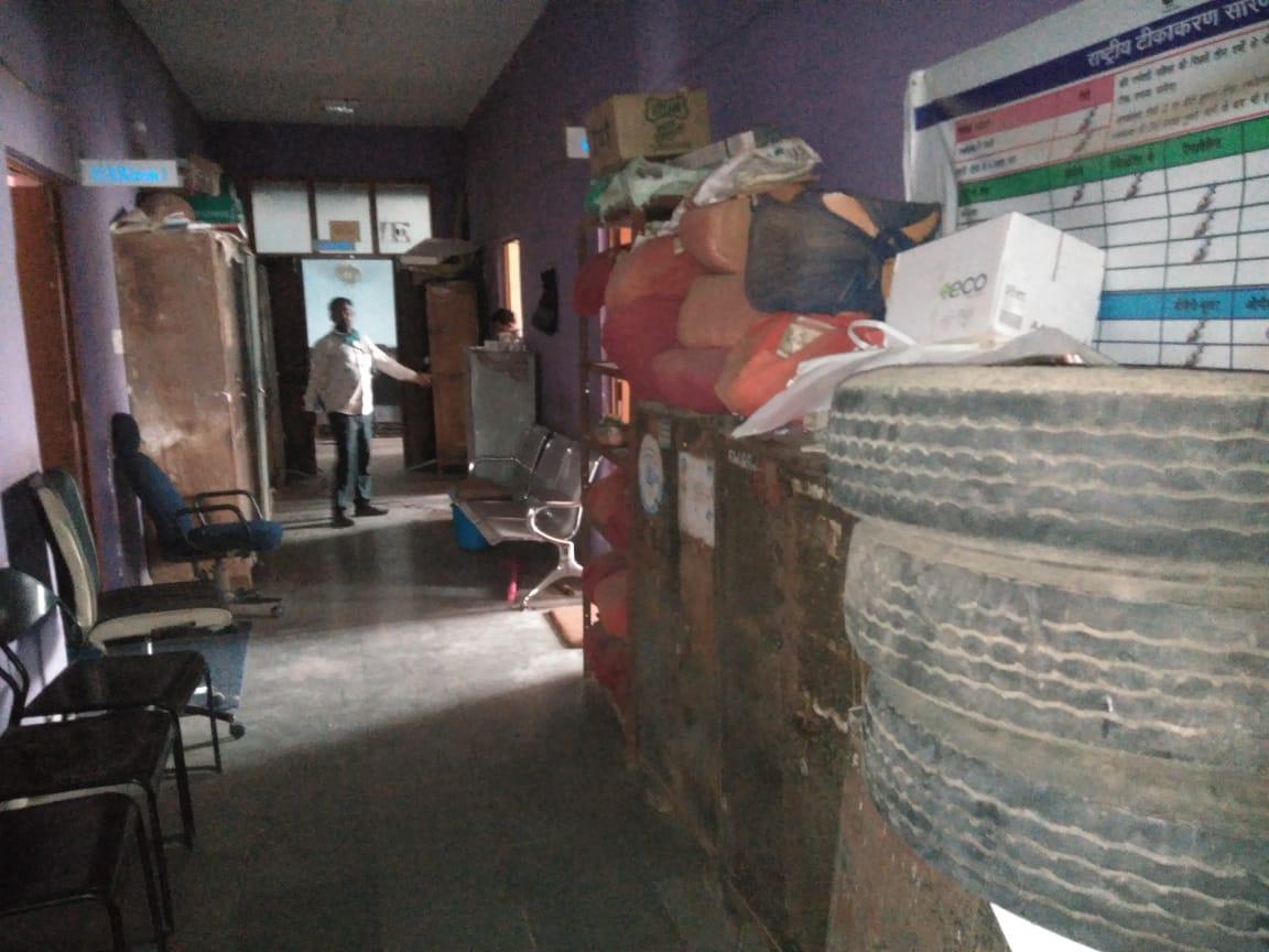 सीएमएचओ कार्यालय के प्रथम तल प - Dainik Bhaskar